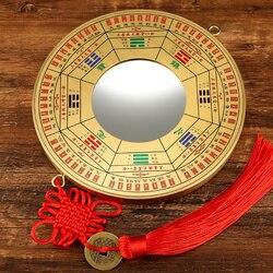Kaiguang Zuiver Koper Bagua Spiegel Huishoudelijke Deur Fengshui Home Decoratie Accessoires Convex-Concave Yin-Yang Taiji Opknoping