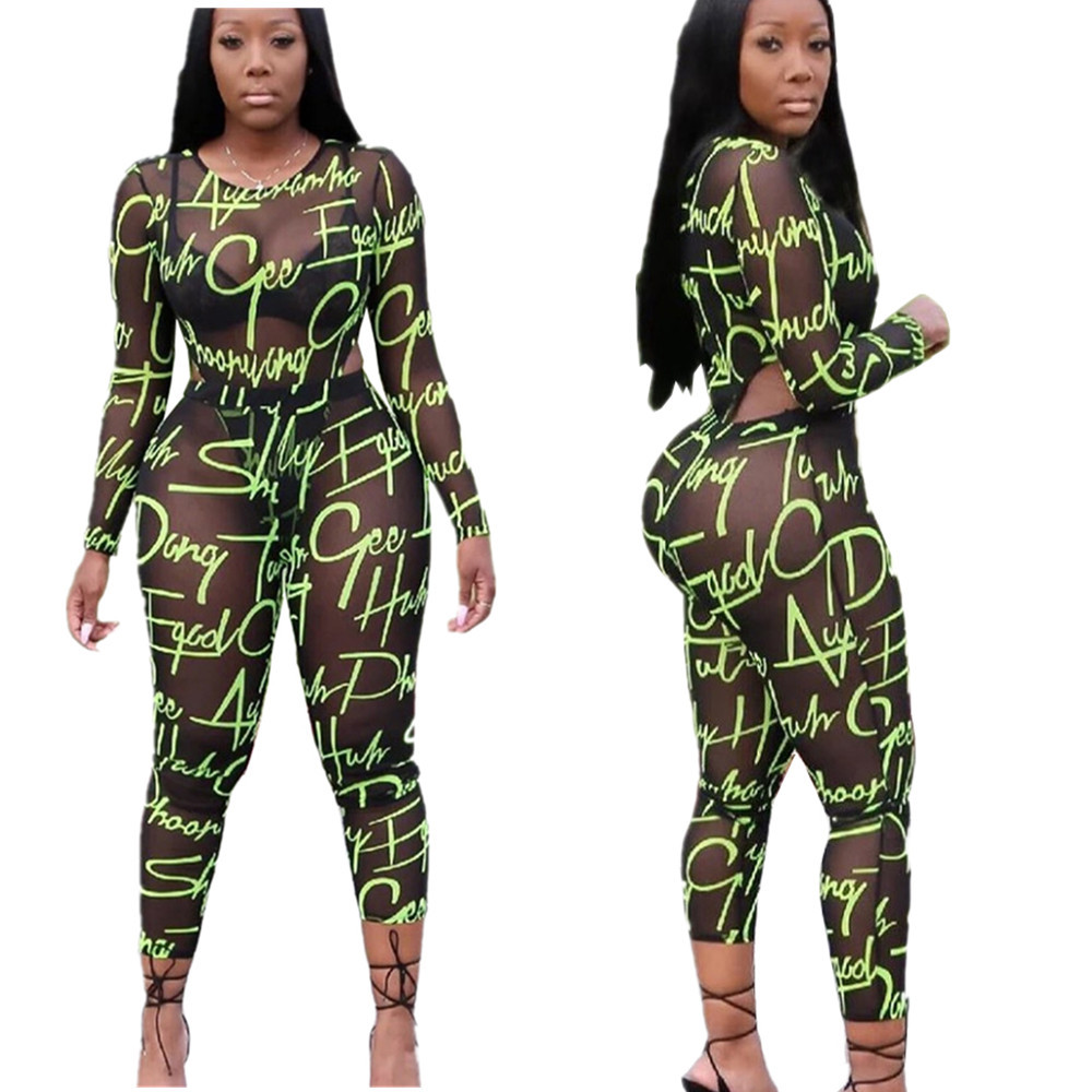 2020 Women Beach Letter Print Mesh Transparent Long Sleeve Bodysuit Ankle Length Pants Two Piece Swimsuit Set Track Suit