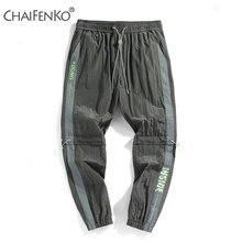 Штаны chaifenko Мужские Светоотражающие уличная одежда в стиле