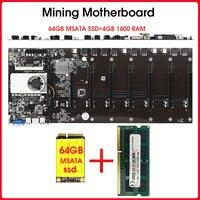 リサレス-マイニングマザーボード,8 GB,1600MHz,ビットコインクリプトラー,64GB,MSata,ssd,ddr3,4GB