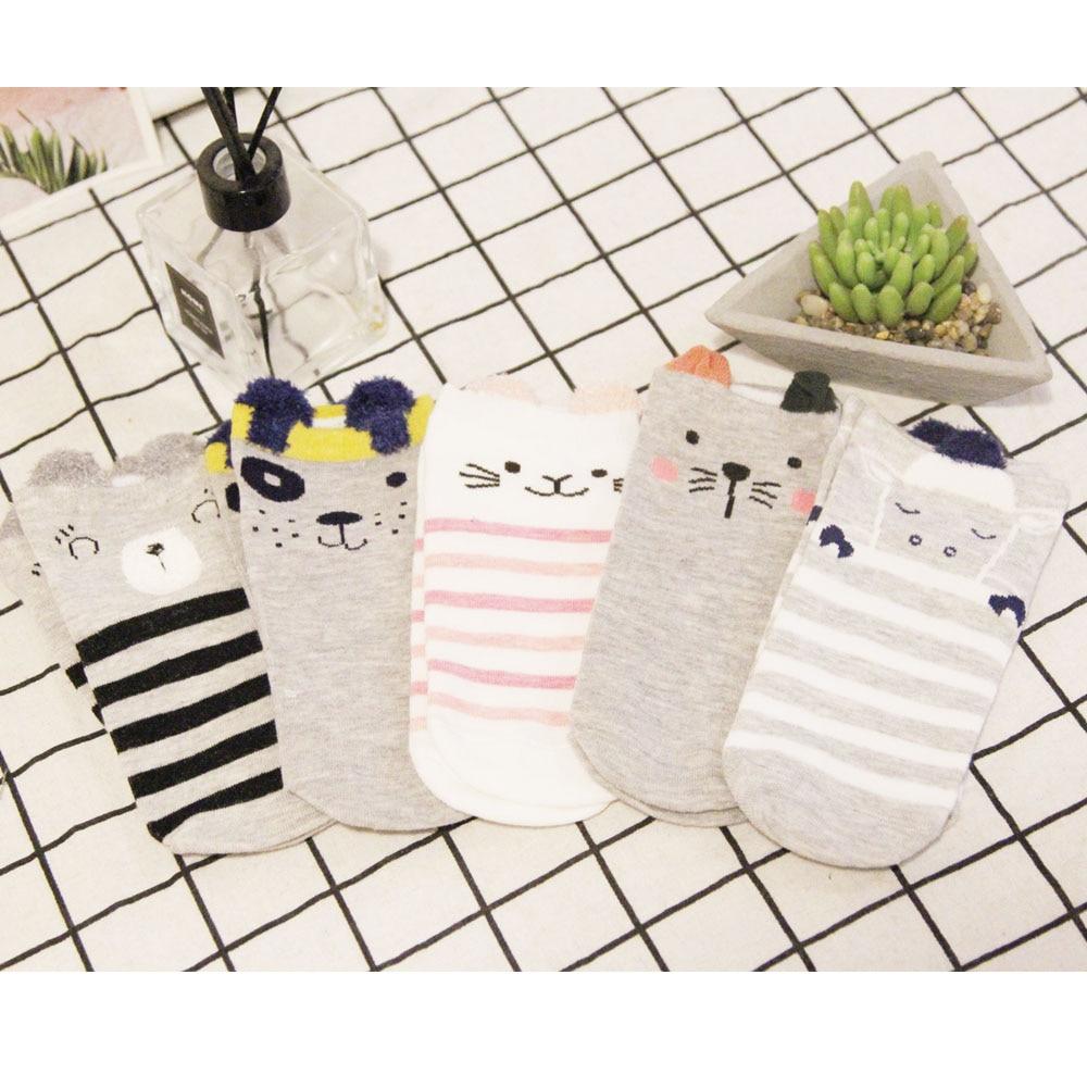 5/2Pairs Women Socks Breathable  Boat Socks Comfortable Cotton Ankle Socks  Girls Socks Cute Animal Design