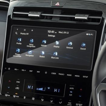 Tablica rozdzielcza samochodu Film do Hyundai Tucson NX4 2021-obecny ekran nawigacyjny GPS szkło hartowane naklejki tanie i dobre opinie QCBXYYXH Wewnętrzny CN (pochodzenie) Inne naklejki 3d cartoon Bez opakowania WG270