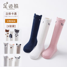 Baby Tube Socks Boots Spring Autumn Winter Pure Cotton Newborn 6-12 Month 0-1-Year-Old Children Stockings Baby Socks(China)