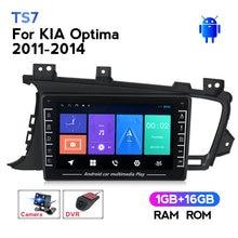 6G + 128G QLED 4G LTE Radio del coche para Kia K5 Optima 2011-2014 2 din DSP estéreo GPS de navegación Multimedia reproductor de vídeo 2Din WIFI BT