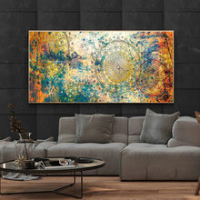 Mandala Colorful Vintage Canvas painting Ancient Indian Vedic Wall Art Prints and Poster Pictures Mathematical Shapes Home Decor