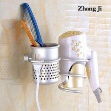 Zhangji Hair dryer combs Storage bathroom hardware set Bolt Inserting Dryers Holder rack Bathroom Wall