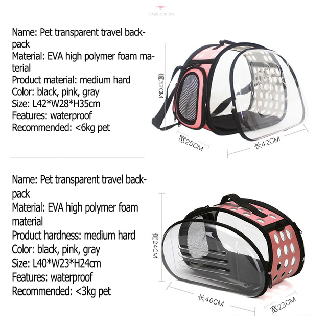 Pet Dog Cat backpack Travel cat carrier Double Shoulder Bag Space Capsule Cat Backpack for Bag Small Pet Handbag Cat carrying  My Pet World Store