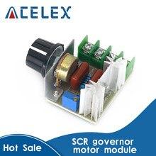 Régulateur de tension SCR ca 220V 2000W, variateur, contrôleur de vitesse, Thermostat, Module de régulation de tension électronique