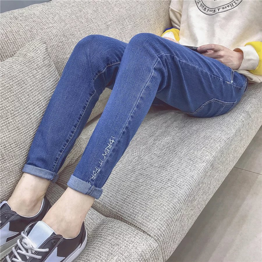 Hong Kong Style Men'S Wear 2018 Spring New Style Trousers Embroidered Jeans Men Slim Fit Fashion Skinny Teenager Pants Versatile