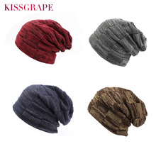 Unisex Winter Warm Beanie Caps for Women Men Ski Snow Hats Male Baggy Beanies Skull Gorros Bonnet Thicken
