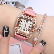 Women Watch Square Diamond Beautiful Roman Delicate Gift Fashion Wild Numerals