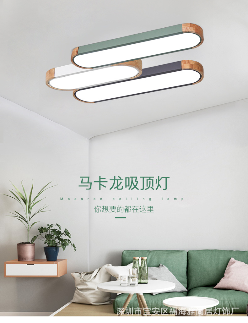 Nordic Colorful Wood Iron Led Ceiling Lamp Creative Long Stick Design Bedroom Meeting Room Light Fixtures Ceiling Lights Aliexpress