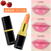 Cherry red lipstick waterproof non-stick lasting moisturizing moisturizing red lip gloss woman beauty makeup lipstick A20 807 cosmetic charming moisturizing lipstick red