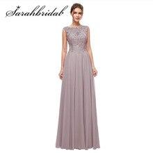רקמה אלגנטי ארוך ערב מסיבת שמלות חרוזים קו O צוואר אשליה שמלת עבור Gratuating תאריך רשמי לנשף Vestidos CC5311