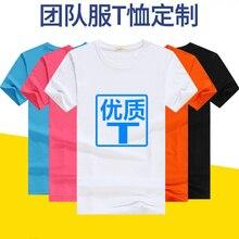 NEW Men Fitness Short Sleeve T Shirt Running Shirt Men Compression Sport Bodybuilding T-shirt Cotton