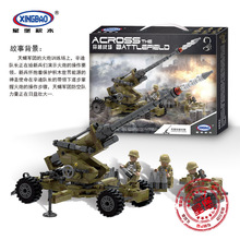Technic Military WW2 Artillery Chariot Truck Building Blocks Model Army Soldier Trooper Minifigures Car Vehicle Bricks Toys Sets xingbao moc military technic series axis panthet tank model building blocks sets chariot army ww2 soldiers diy bricks kids toys