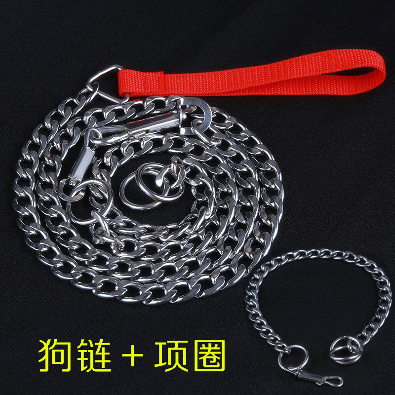 Dog Hand Holding Rope Electroplated Dog Teddy Large Rope Dog Unscalable Golden Retriever Small Universal Canine Iron Non-Extensi