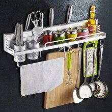 Алюминиевая дыропробивная кухонная подставка для ножей Многофункциональный кухонный стеллаж алюминиевая сантехника аксессуары для оборудования