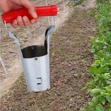 1 sztuk żelaza rośliny ogrodowe siew maszyna sadzonka przeszczep narzędzia Handheld Transplanter sadzonki na narzędzie ogrodnicze narzędzia ogrodnicze tanie tanio YP181051 Other Dropshipping Wholesale 23cm