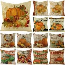 Наволочка для подушки на День Благодарения декоративная наволочка