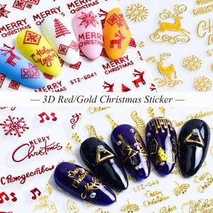 Image 4 - 1 шт. стикер для ногтей Снежинка олень Снеговик 3D Слайдеры для ногтей рождественские буквы дизайн маникюрные красные Золотые декоративные наконечники для ногтей, для маникюра, для ногтей, для украшения, для детей