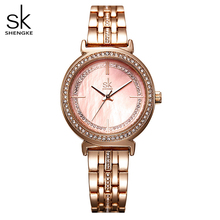 Shengke Women Dress Watch Rose Gold Stainless Steel Fashion