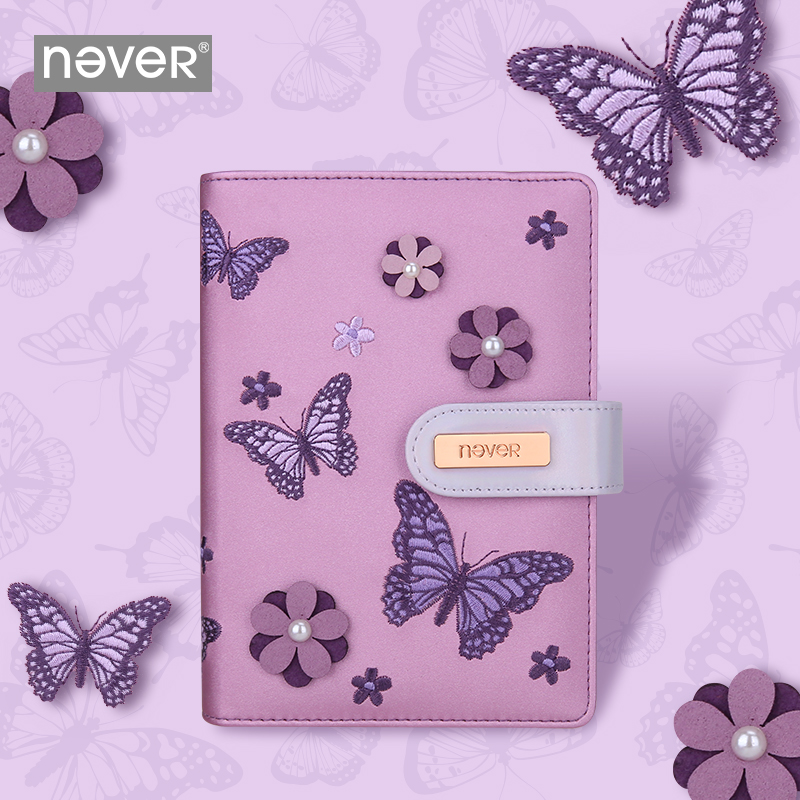 Never Embroidery Butterfly Fabric Cover Notebook 2020 Agenda Planner Organizer Monthly Schedule Diary School & Office Stationery