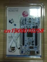 FREE SHIPPING NUCLEO H743ZI STM32H743ZI Development board