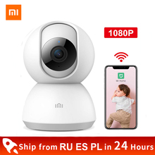 Smart-Camera Webcam Wifi Xiaomi Mijia Home-Security 1080P Wireless Night-Vision Protect