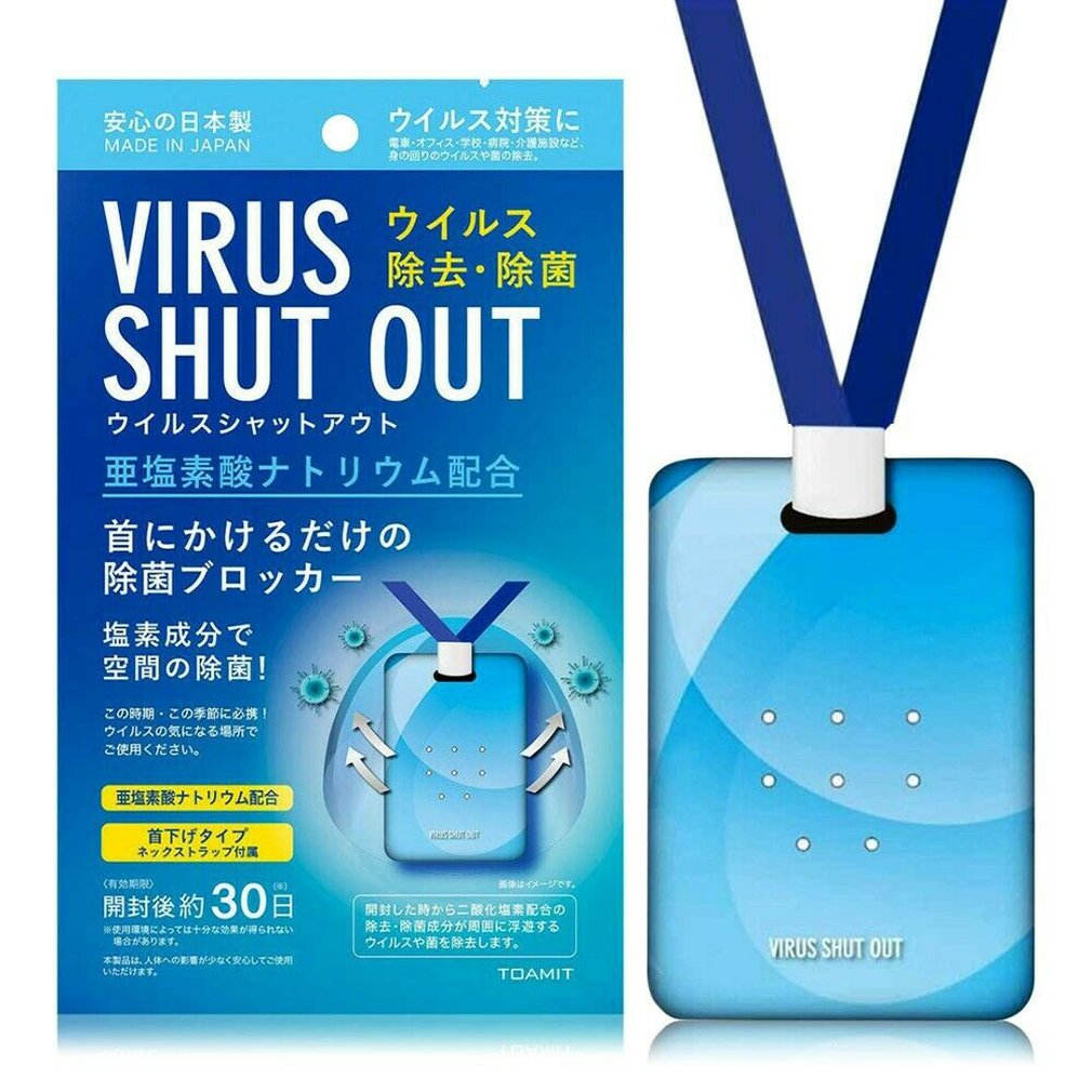 Disinfection Card Toamit Sterilization Card VIRUS SHUT OUT Children Purification Anti-virus