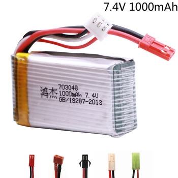 7.4V Lipo Battery For MJXRC X600 RC toys helicopter spare parts 7.4V 1000 mah 25C 703048 toy battery for toys accessory image