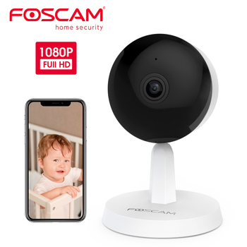 Foscam X1 1080P Wireless Smart Home Security Pet Camera with AI Human Detection One-Button Call Baby Monitor