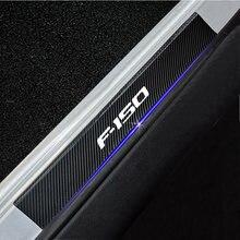Para ford f150 F-150 capa do peitoril da porta do carro adesivos decorativos de fibra carbono porta auto limiar protetor acessórios carro 4pcs