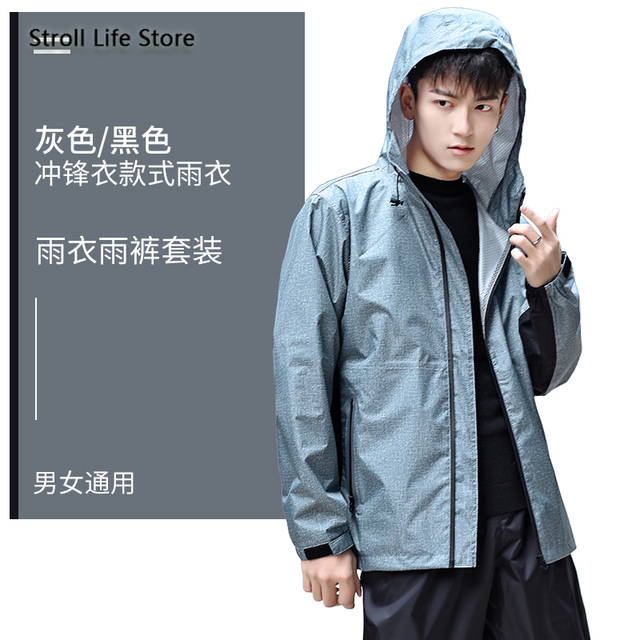 Men Rain Jacket Pants Set Raincoat Waterproof Suit Men's Electric Motorcycle Rain Coat Adult Outdoor Women's Jacket Hiking Gift 5