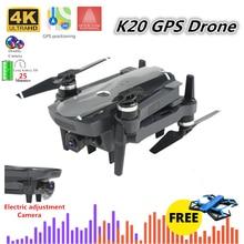 K20 Mini Drone 4K Quadcopter with 5G Wifi FPV Camera Foldable Quadrocopter 1800M