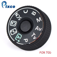 Pixco For 70D SLR digital camera repair and replacement parts  top Cover function mode dial for Canon EOS
