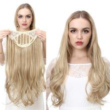 Ondulado u parte perucas para as mulheres grampo na extensão do cabelo invisível metade falsa peruca sintética longa loira preto natural hairpieces