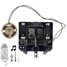 リズム沈黙音楽チャイムボックスプラスチッククォーツ機構手振り子ドライブユニット DIY 時計アクセサリーキットquartz mechanismclock accessoriesdrive unit