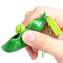 Забавный штранг-прессования сои цепочка для ключей для Для мужчин Горох Фасоль брелок Для женщин сумка телефон подвески-безделушки снятия стресса игрушки подарок