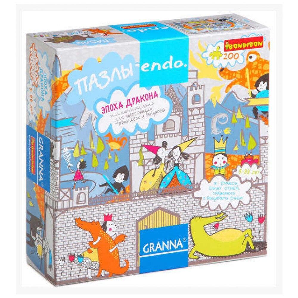 Toys & Hobbies Games and Puzzles Puzzles BONDIBON 396254 паззл vintage puzzles