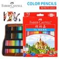Faber-Castell 48 цветных 72-цвет классический масляный карандаш красные коробки замка цветной грифель в граффити Рисование набросков товары для ру...