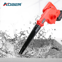 AOBEN 21V Cordless Electric Air Blower Blowing and Vacuum Dual Use Wireless Blower Computer Dust Collector Car Vacuum Cleaner
