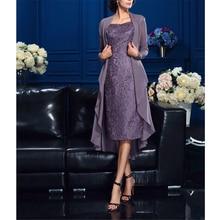 Длинное платье элегантное платье для матери невесты платья размера плюс