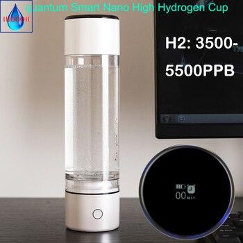 Quantum Smart MRETOH Molecular Resonance Nano High Rich Hydrogen Water Cup Generator SPE ORP Alkaline Ionizer Pure H2 Bottle high accuracy orp