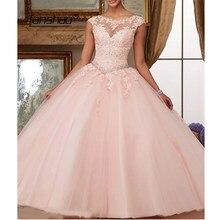 Fanshao quinceanera vestidos apliques contas colher pescoço bola vestidos sparkly doce 16 anos vestidos de princesa para 15 anos