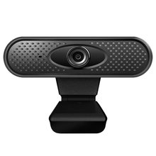 Веб камера 1080p ПК высокой четкости компьютерные камеры со