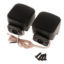 1 Pair Car 500W Audio Speaker Super Powe