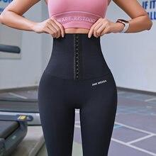 2020 штаны для йоги высокая талия корсет коррекции фигуры эластичные
