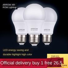 Arrow Arrow Lighting LED Light Bubble 5W Energy-Saving Bulb Spiral E14 Bayonet Bulb E27 Edison Screw Home Highlight