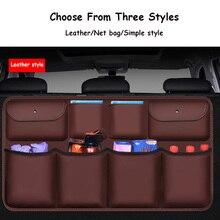 Bolsa de almacenamiento para asiento trasero de coche, organizador de maletero de alta calidad, almacenamiento Universal de cuero PU para automóvil